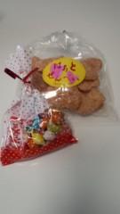ジャガー横田 公式ブログ/ありがとうございます!m(__)m 画像2