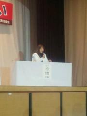 ジャガー横田 公式ブログ/ほんわか暖かい「大蔵村健康のつどい」(^_^) 画像2