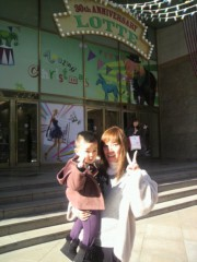 ジャガー横田 公式ブログ/ロッテホテルの前で…(^_^;) 画像1
