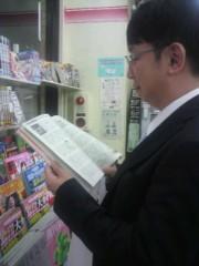 ジャガー横田 公式ブログ/久し振りにキノピーと…(*^^*) 画像2