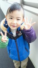 ジャガー横田 公式ブログ/大維志もママも5 才になりました。(*^_^*) 画像1