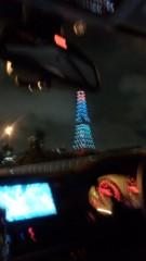 ジャガー横田 公式ブログ/タワーが綺麗!! \(^.^)/ 画像1