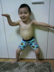 ジャガー横田 公式ブログ/初めての水着姿… 画像1