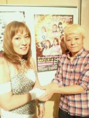 ジャガー横田 公式ブログ/昨日の下北沢大会も・・・ 画像1