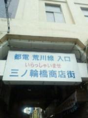 ジャガー横田 公式ブログ/下町の暖かさに触れて・・・(*^_^ *) 画像2