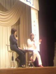 ジャガー横田 公式ブログ/楽しかったぁ!!(*^^*) 画像1