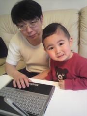 ジャガー横田 公式ブログ/三歳でパソコン!?(~_~;) 画像1