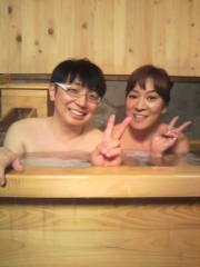 ジャガー横田 公式ブログ/湯布院温泉で…ラブラブモード! ?(^_^)v 画像1