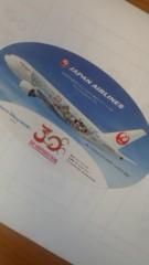ジャガー横田 公式ブログ/Disney飛行機!!  ρ( ^o^)b _♪♪ 画像1