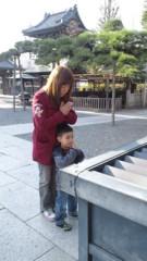 ジャガー横田 公式ブログ/柴又帝釈天に行って来ました! 画像1