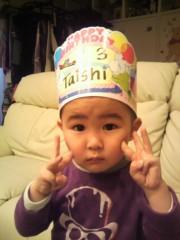 ジャガー横田 公式ブログ/HappyBirthday!!Tais hi!(*^▽^)/ ★*☆♪ 画像1