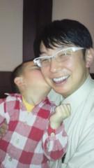 ジャガー横田 公式ブログ/パパ・・・おめでとう!チュッ( ^3^) 画像1