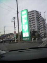 ジャガー横田 公式ブログ/ファミリー達!! ありがとう…\(^-^) / 画像1