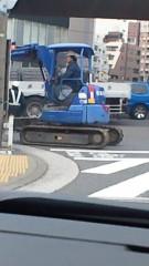 ジャガー横田 公式ブログ/ショベルカーが横断してる・・・゜+。(* ′∇`)。+ ゜ 画像1