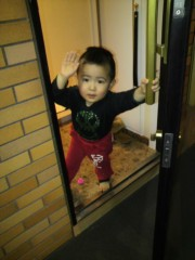 ジャガー横田 公式ブログ/見送りも出来るようになりました… 画像1