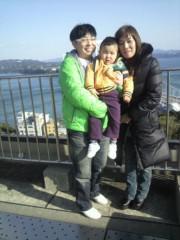 ジャガー横田 公式ブログ/鳴門の渦潮… 画像1