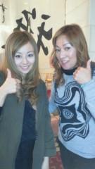 ジャガー横田 公式ブログ/和歌山です・・・ 画像2