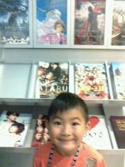 ジャガー横田 公式ブログ/映画。 画像1