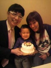 ジャガー横田 公式ブログ/ケーキ〓でお祝い!!^_^) /▼☆▼\(^_^) 画像1