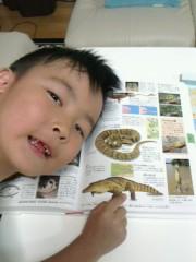 ジャガー横田 公式ブログ/「なんでおしえてくれなかったのォ!!」(>_< ) 画像2