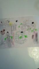 ジャガー横田 公式ブログ/頑張って描きました!(^.^)b 画像1