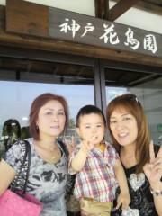 ジャガー横田 公式ブログ/花鳥園!!(o^-')b 画像1