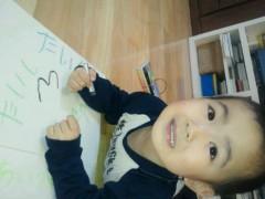 ジャガー横田 公式ブログ/四歳になったら突然に・・・\( ^_^)/ 画像1