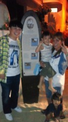 ジャガー横田 公式ブログ/パワースポット! 画像1