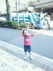 ジャガー横田 公式ブログ/青汁、飲んで・・・!(^^)d 画像3