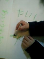 ジャガー横田 公式ブログ/四歳になったら突然に・・・\( ^_^)/ 画像2