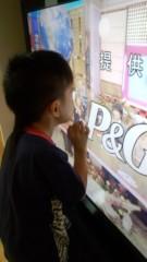 ジャガー横田 公式ブログ/番組、見てくれとありがとう!!(^_ -) 画像2