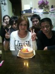 ジャガー横田 公式ブログ/みっちゃん!お誕生日おめでとう! ! 画像1