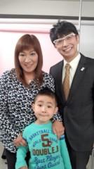 ジャガー横田 公式ブログ/充実!(o^− ^o) 画像2