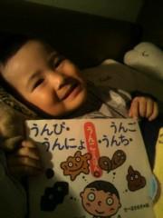 ジャガー横田 公式ブログ/目が覚めたァ!!(^_^;) 画像2