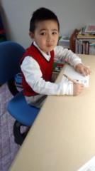 ジャガー横田 公式ブログ/朝から頑張りました。 画像1