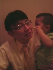 ジャガー横田 公式ブログ/パパにチュー!は?(^3^)/ 画像1