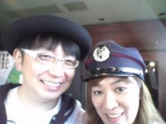 ジャガー横田 公式ブログ/これに乗って何処に行くー!?(o^ −^o) 画像2