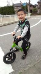 ジャガー横田 公式ブログ/自転車… 画像1