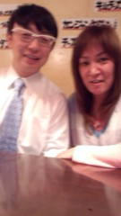 ジャガー横田 公式ブログ/おはよー!! 画像1