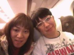 ジャガー横田 公式ブログ/中継、見てくれてありがとう…\( ^^)/ 画像1