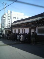 ジャガー横田 公式ブログ/参鶏湯( サムゲタン)(*^ ー^)ノ♪ 画像1