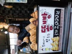 ジャガー横田 公式ブログ/韓国で早速、凄いの見付けたぁー( ^_^;) 画像1