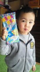 ジャガー横田 公式ブログ/はーい!\(^o^) / 画像1