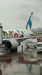 ジャガー横田 公式ブログ/石垣から羽田の直行便に… 画像3