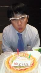 ジャガー横田 公式ブログ/一週間遅れのバースデー!(^^) /▽☆▽\(^^) 画像2
