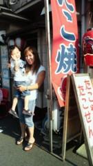 ジャガー横田 公式ブログ/タコたん!(^O^) 画像2