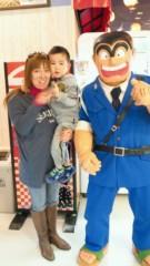 ジャガー横田 公式ブログ/こち亀派出所!!(^O^) / 画像1