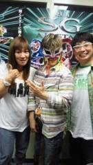 ジャガー横田 公式ブログ/ボートレース「笹川賞」(^O^) / 画像3