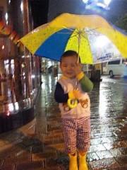 ジャガー横田 公式ブログ/初めての傘…(^.^) 画像1