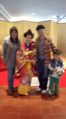 ジャガー横田 公式ブログ/明けましておめでとうございます。 画像3